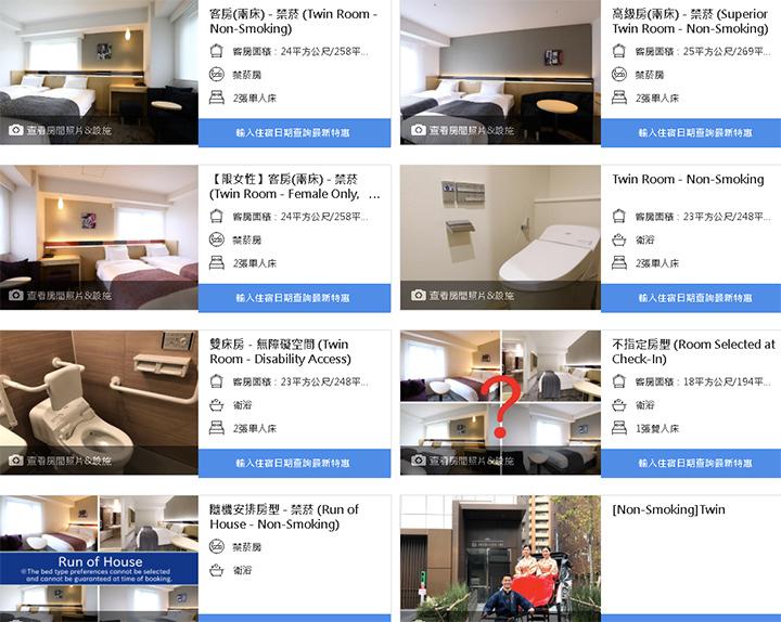 hotel-gracery-asakusa-agoda