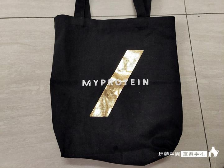 myprotein-golden_190521_0014
