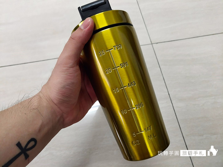 myprotein-golden_190521_0019