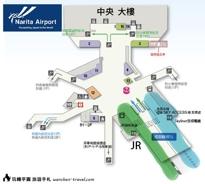 narita-airport-b1