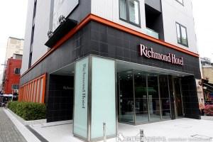 淺草里士滿飯店 Richmond Hotel Asakusa