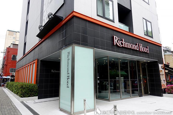 richmond-hotel-asakusa