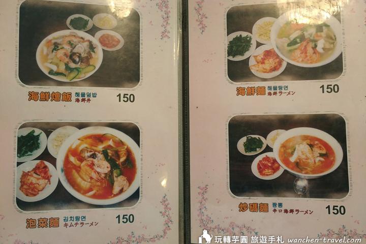 taipei-korean-restaurant_190528_0019