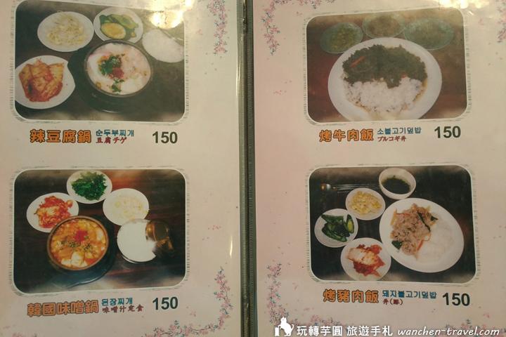 taipei-korean-restaurant_190528_0020