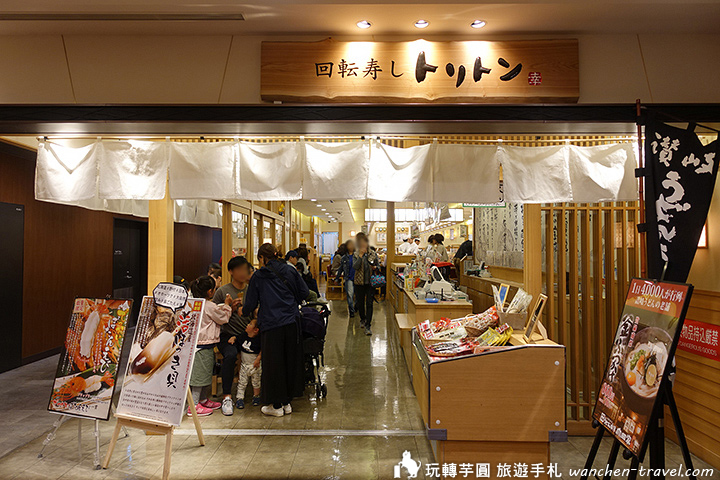 tokyo-skytree-sushi