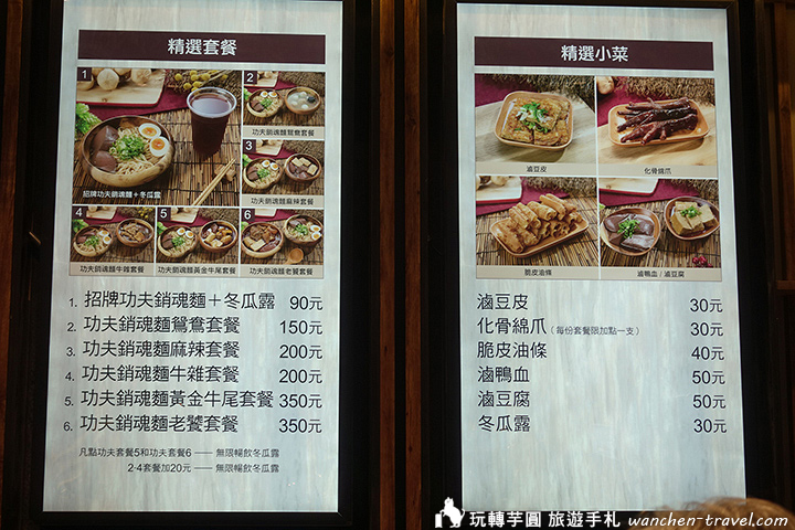 olddingwang-qsquare-menu