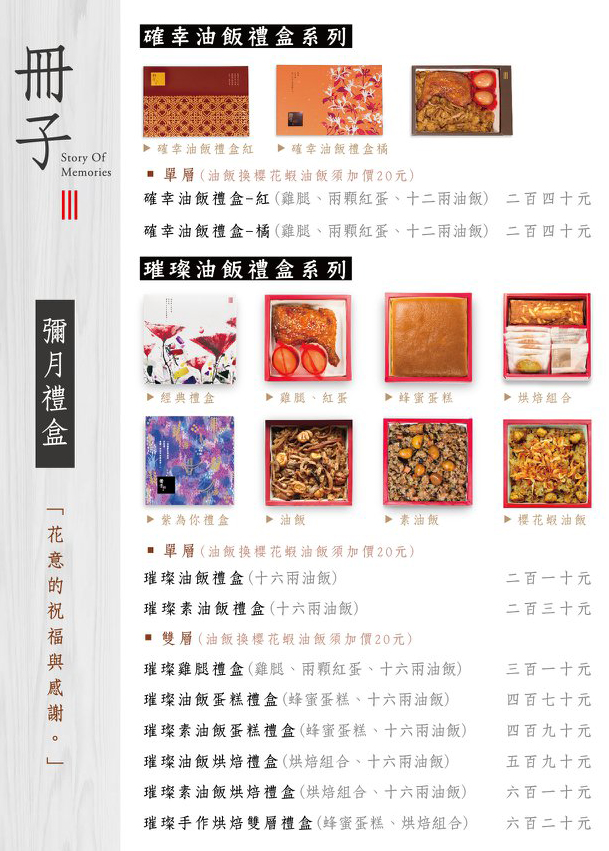 booklet-gift-01