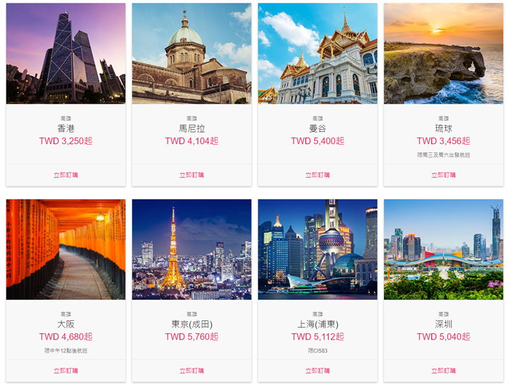 china-airlines-airtickets-01