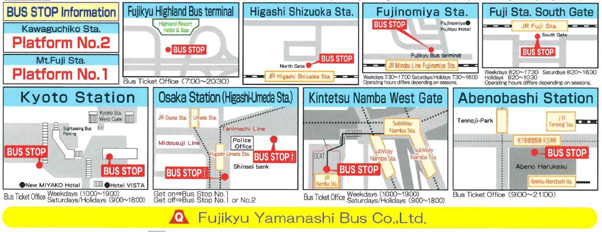 fujikyu-bus-osaka-kyoto-en-04