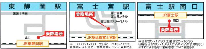 fujikyu-bus-osaka-kyoto-jp-05