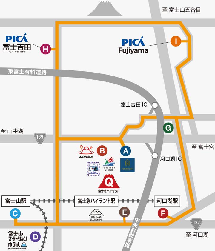 fujikyu-free-shuttle-bus-02