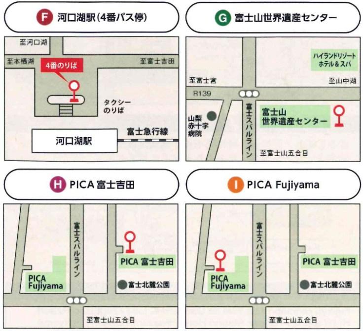 fujikyu-free-shuttle-bus-05