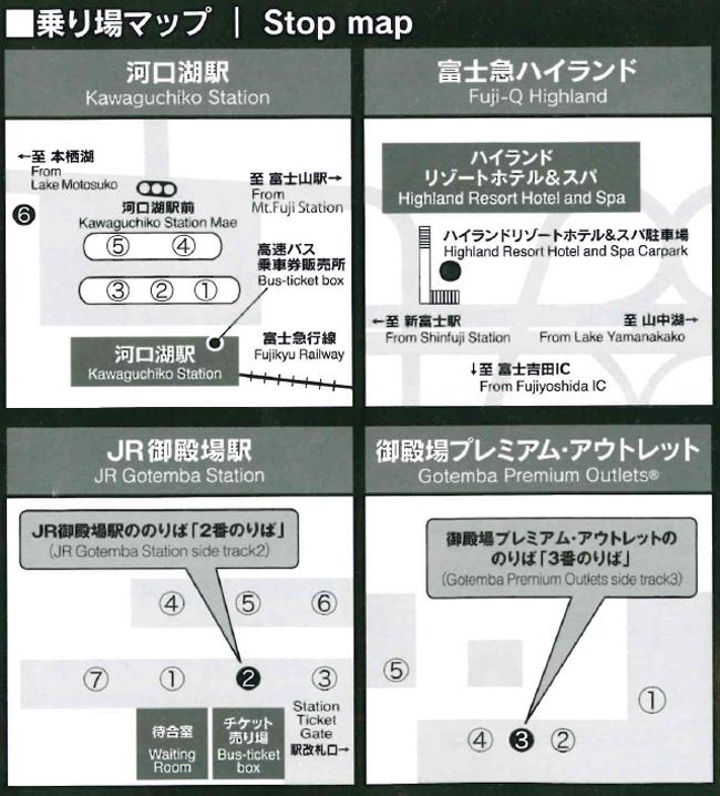 kawaguchiko-premiumoutlets-bus-06