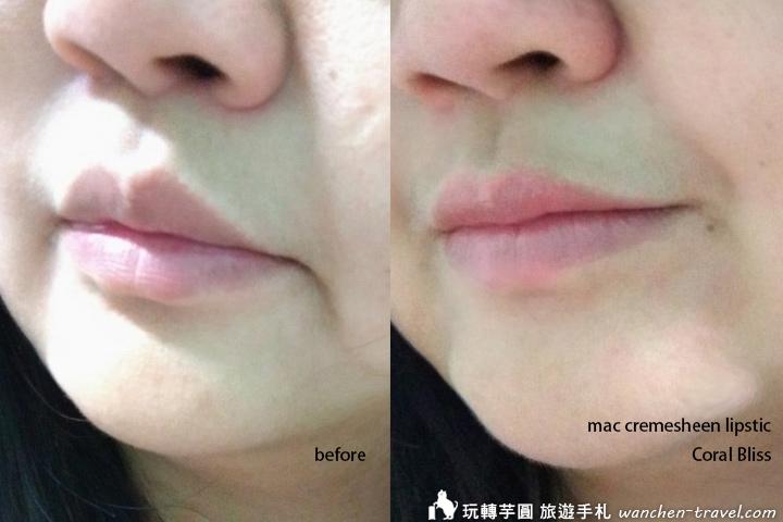 mac-lipstic-01
