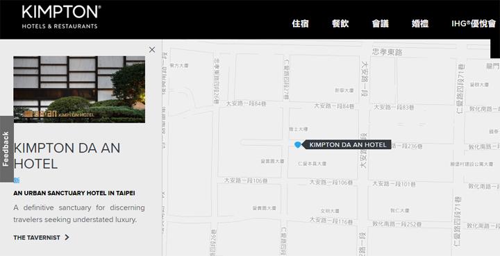 taipei-kimptonhotels