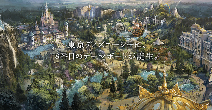 tokyodisneyresort-2022-tdl