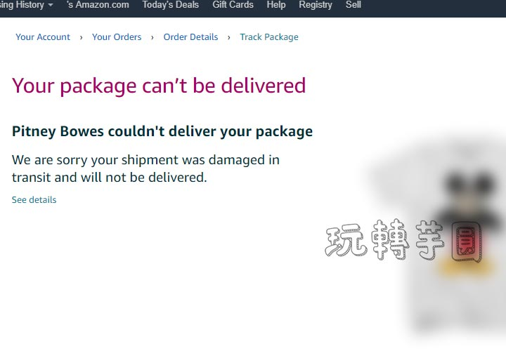 amazon-package-cant-delivered-5