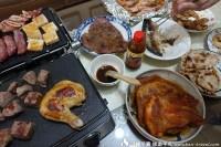 宅配烤肉食材 DMK生活百貨