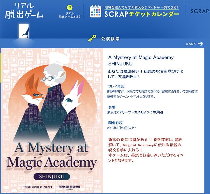 magical-academy