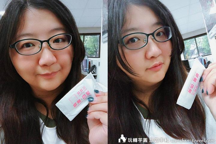 mitsu-hana-face.jpg
