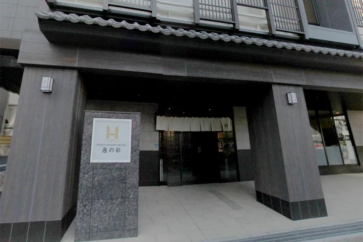 osaka-hinode-hotel