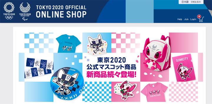 tokyo2020-special-mascot-02