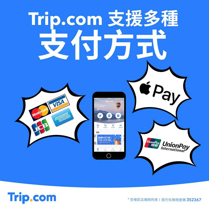 trip-pay
