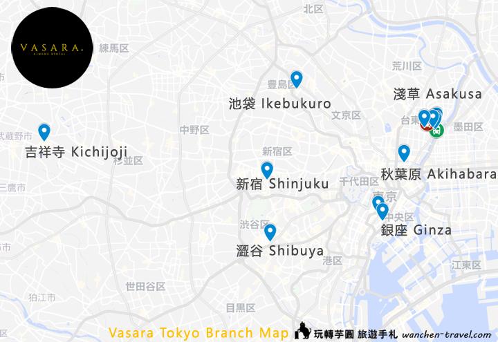 vasara-tokyo-branch-map