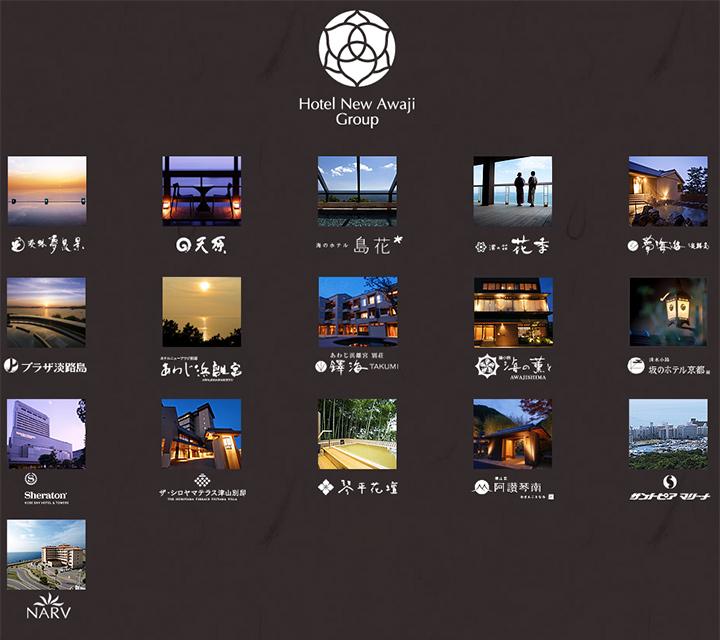 new-awaji-hotel-group