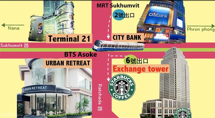 asok-exchange-tower.jpg