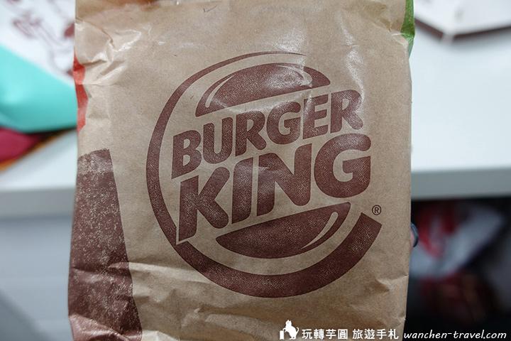 burger-king-zhongshan-logo