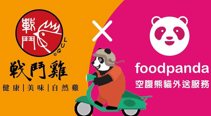foodpanda-zhan-dou-ji