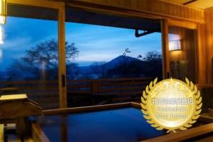 北海道五星級飯店