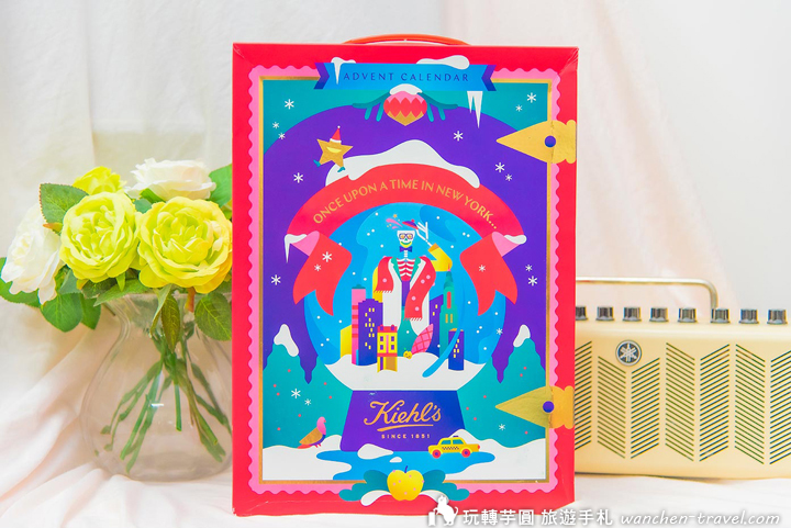 kiehls-advent-calendar-2019