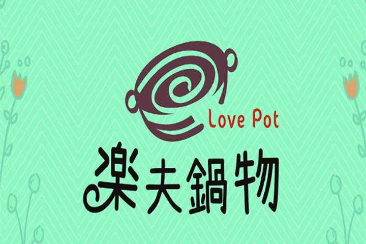 love-pot-menu-01