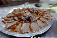 林家台式烤鴨莊