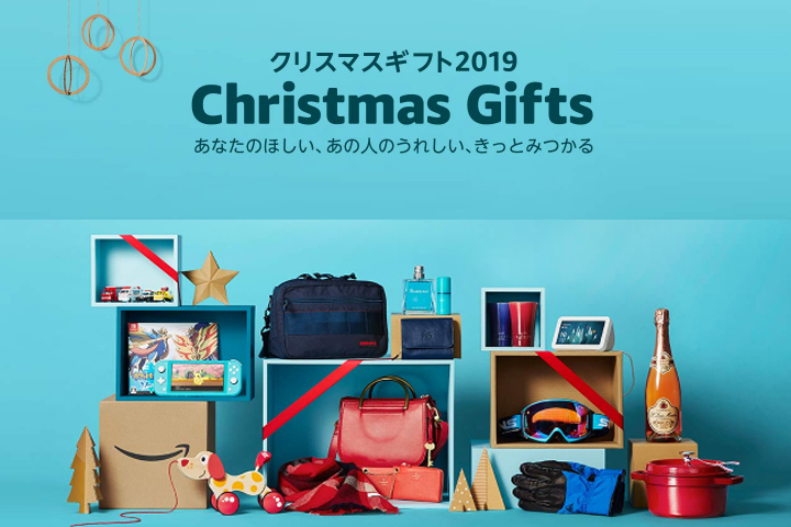 amazon-christmas-gifts-01
