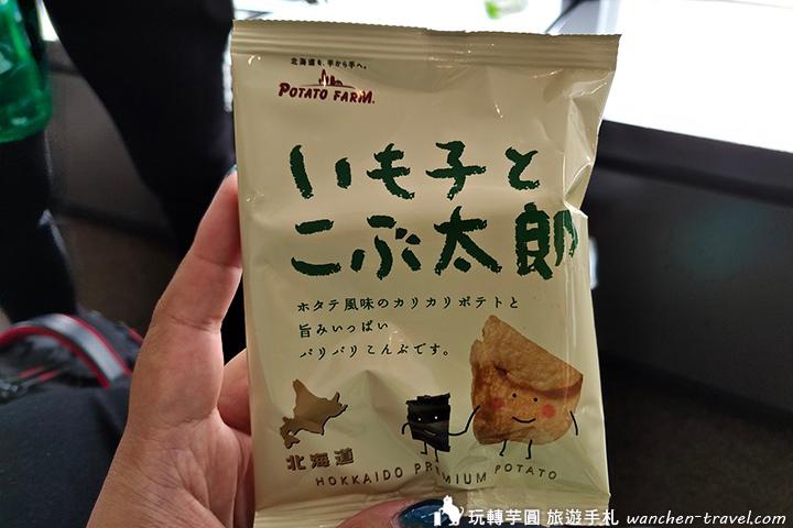 fuji_190707_0112