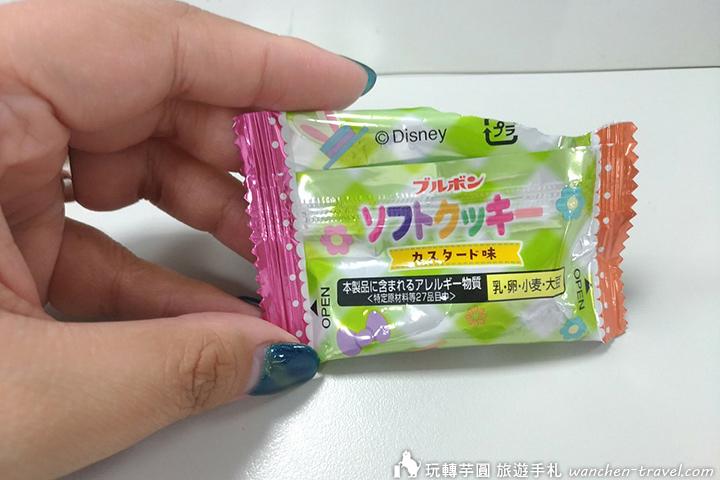 fuji_190707_0189