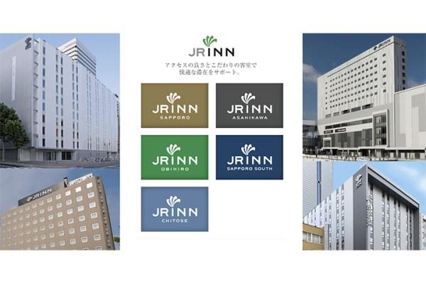 2020日本北海道新飯店