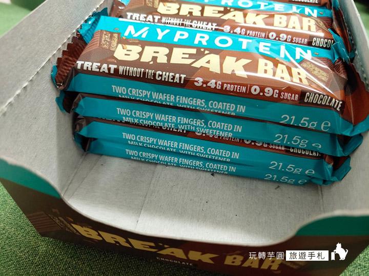 myprotein-break-bar_191120_0018