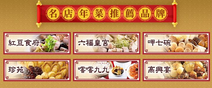 2020-new-years-food-7-11-04