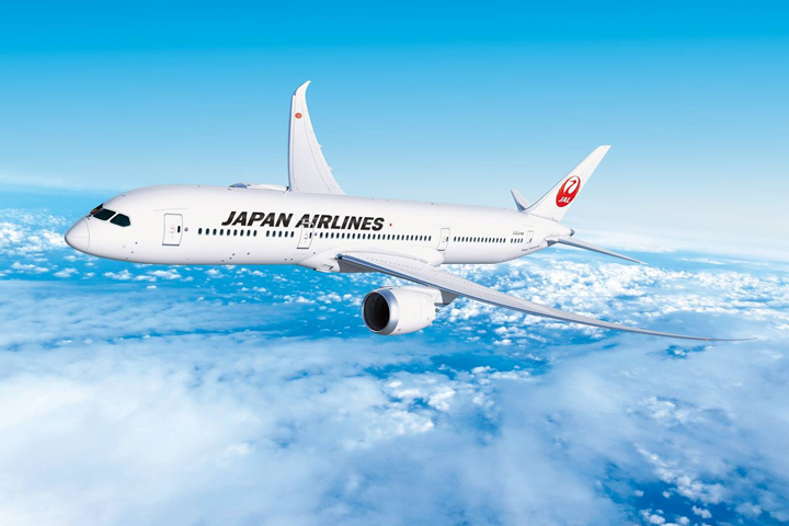 japan-airlines-seat