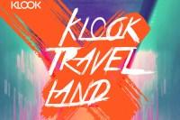 世界遊樂園 Travel Land