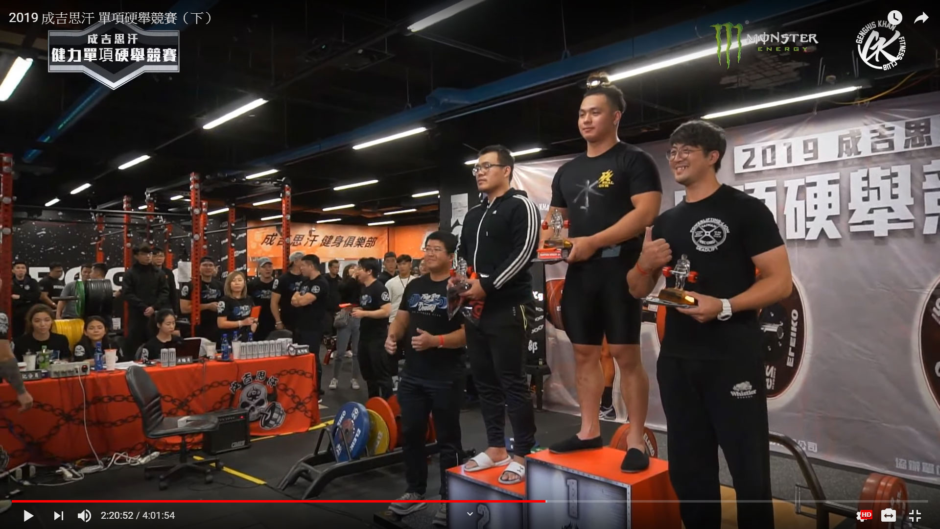 taipei-weightlifting-learn-2-2
