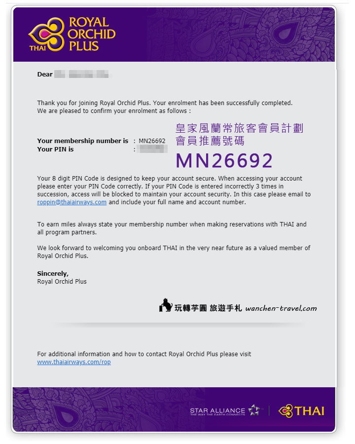 thai-airways-member-MN26692