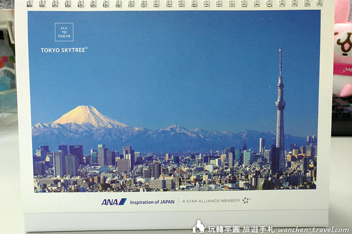 2020-ana-calendar