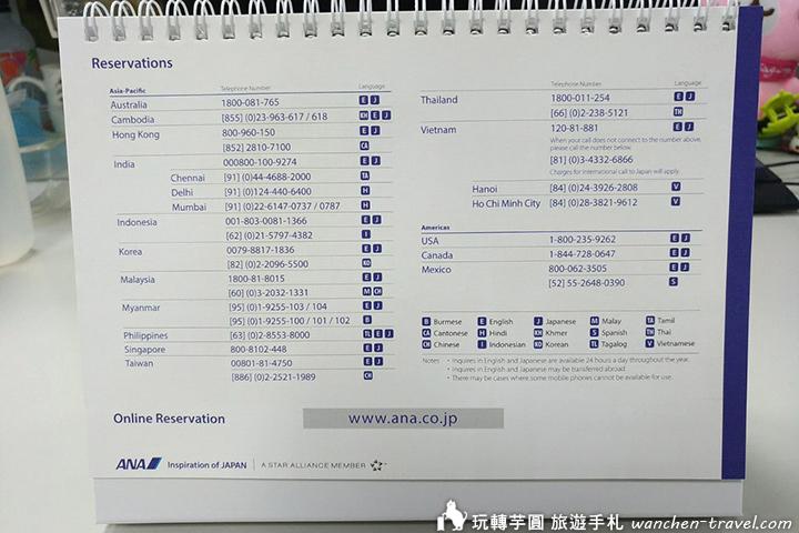 2020-ana-calendar_200104_0004