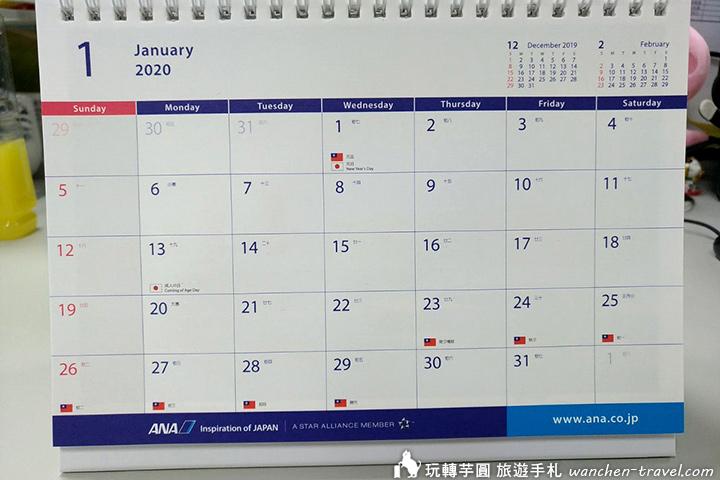 2020-ana-calendar_200104_0018