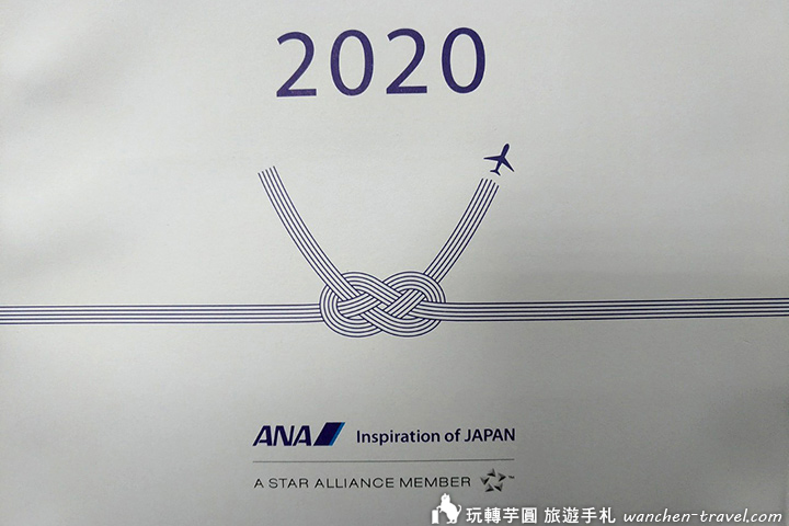 2020-ana-calendar_200104_0020